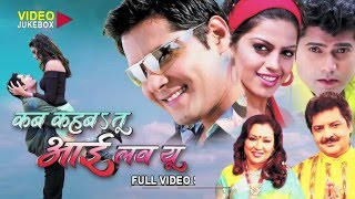 Ganga jaisan mai hamar bhojpuri movie hd mp4 vedio song biharwap com