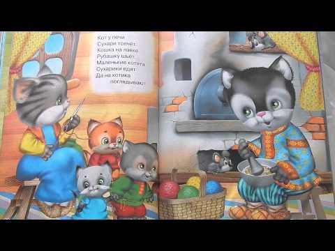 МОЙДОДЫР   стихи для детей - Чуковский, живые картинки   UKA