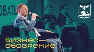 Состоялась первая ежегодная конференция «Время экспортировать»