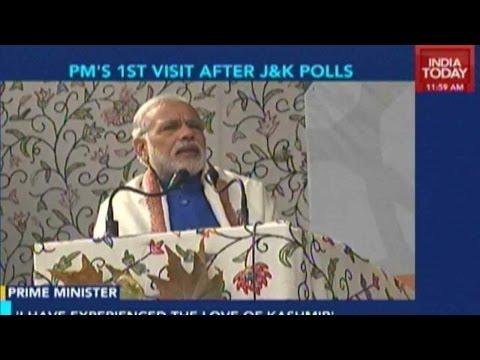 Amidst Elaborate Security Arrangements, PM Modi Visits Jammu