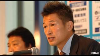 サッカーの三浦カズと浜田省吾は同じ事務所に所属している 三浦知良がブ...