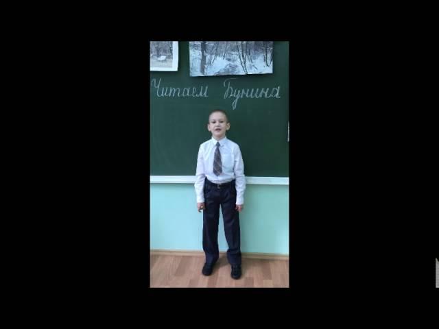 Антон Макаров читает произведение «Первый снег» (Бунин Иван Алексеевич)