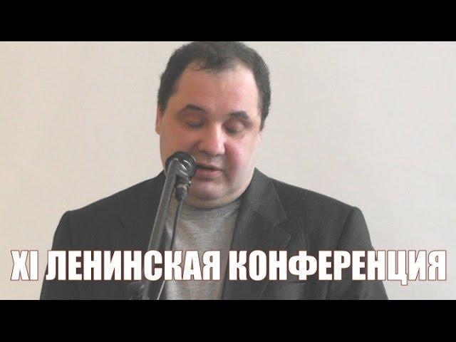 Диалектика революции у Ленина. Протопопов И.А.