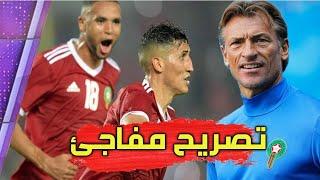 بعد مباراة المغرب 1 0 جزر القمر هيرفي رونار يخرج بتصريح ارتجالي ويكشف المستور