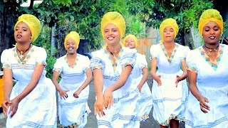 Download Ashenafi Zeberga - Tegem | ቴገም - New Ethiopian Music 2018 (Official Video) Mp3