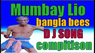 Mumbai Liyo  Compitison dj song mex Dj Khabir