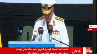 فيديو.. قائد القوات البحرية يكشف سبب شراء مصر للغواصة الألمانية