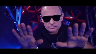 Владимир Путин — BLACK BACARDI (Gazirovka) / [клип-версия]
