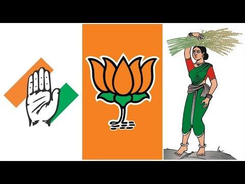 Karnataka Elections 2018 : BJP Vs Congress Vs JDS |KarnatakaLIVE Updates | YOYO TV Channel