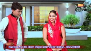 Lala Jai Singh Ke Darbar Me | New Kali Kholi Song | Baba Mohan Ram | RC Upadhyay ,Kalu Yadav