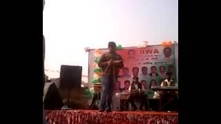 jaha daal daal par sone ki chidiya (desh bhakti song 26 january) by chetan brijwasi