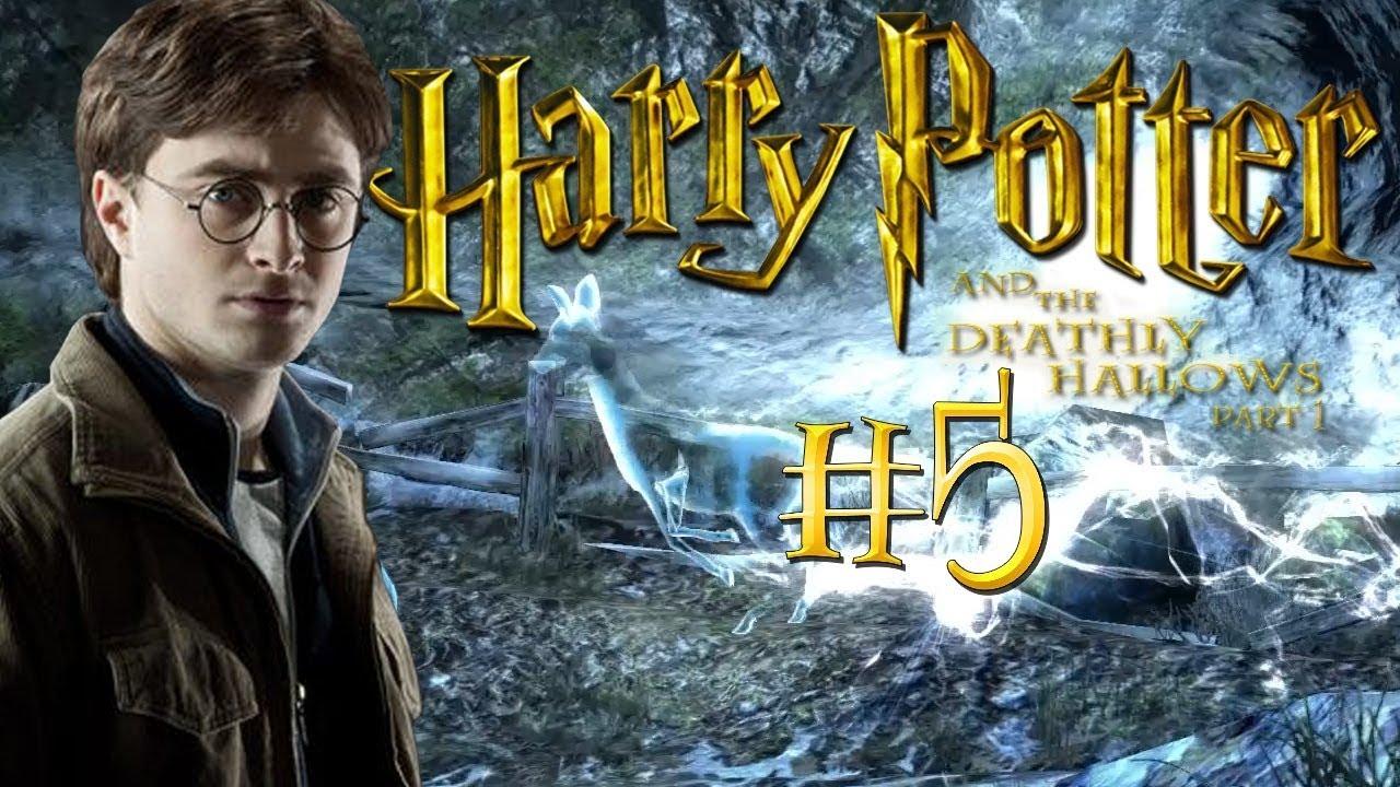 Гарри Поттер и Дары Смерти: Часть I. Прохождение #5 - YouTube
