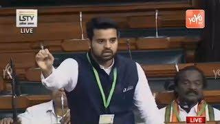 Prajwal Revanna Powerful F RST Speech  n 17th Lok Sabha  JDS Karnataka  Parliament Live 2019