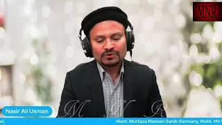 Tum Asl Ho Ya Khwab Ho Tum Kaun Ho تم اصل ہو یا خواب ہو تم کون ہے Nasir Ali Usman