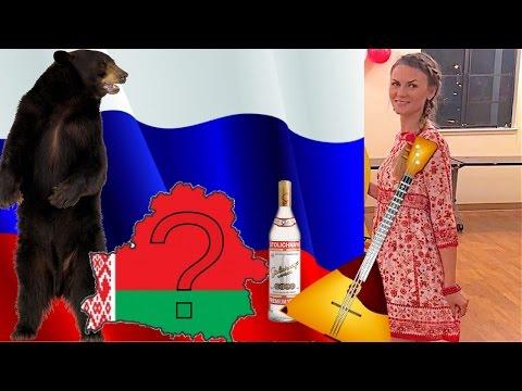 Иностранцы о русских. 12 стран. Почему русские как медведи?