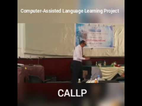 CALL Workshop for Teacher Educators at Sana'a University 7