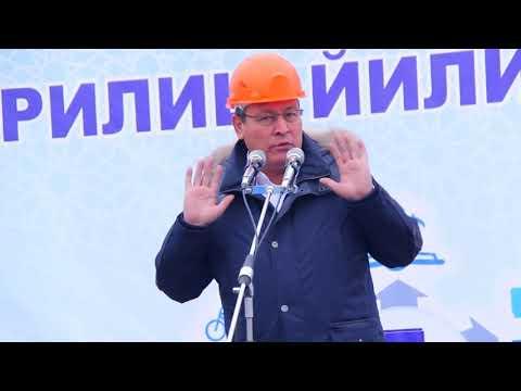 Андижон хокими 2000 нафар мигрантни Россиядан қайтарди!