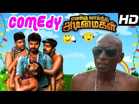 Enakku Vaaitha Adimaigal Tamil Movie Comedy s  Part 3  Jai  Thambi Ramaiah  Rajendran