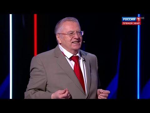 Жириновский: Аваков это маленький украинский Сталин