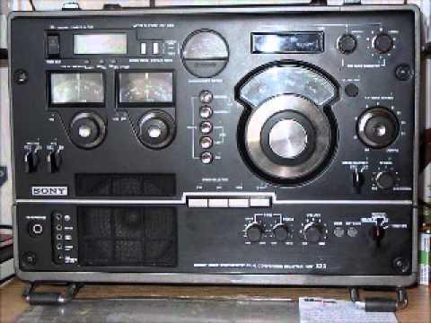RTS Radio Senegal, Dakar