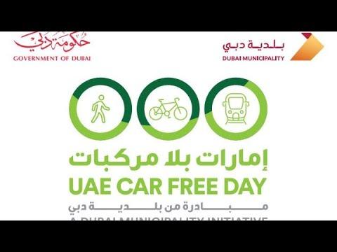الأحد القادم.. الإمارات بلا مركبات  - نشر قبل 4 ساعة