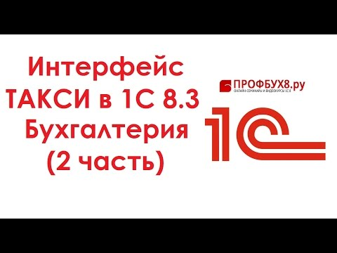 заявление об уплате косвенных налогов казахстан образец