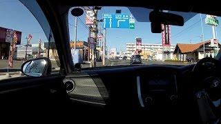 【県道シリーズ】静岡県道84号中島南安倍線【等倍】
