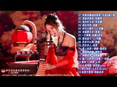 เพลงลูกทุ่ง จีน