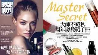 2014台北新光三越 周年慶開跑 Thumbnail