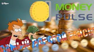 Открыл САМЫЙ дорогой КЕЙС MoneyPusle деньгами! Часть 2