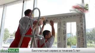 Пластиковые двери из профиля REHAU и KBE(Посмотреть технические характеристики пластиковых дверей http://okna-trust.ru/plastikovye_dveri. В видео можно наглядно..., 2014-09-24T10:40:03.000Z)