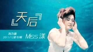 Miss漾 ( 劉力揚 ) - 天后 ( Hit Fm 首播完整版 )