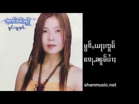 Shan Music by Nang Kham Nong