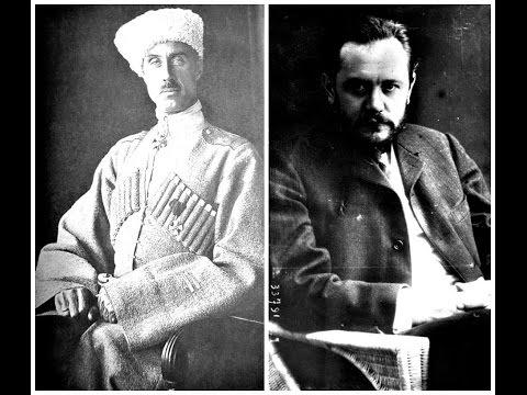 История России в лицах: Врангель и Маклаков