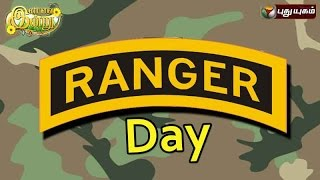 Ranger Day in Iniyavai Indru 31-07-2016 – Puthuyugam tv Show