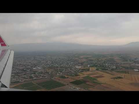 Заход на посадку и посадка в Аэропорту Звартноц города Ереван