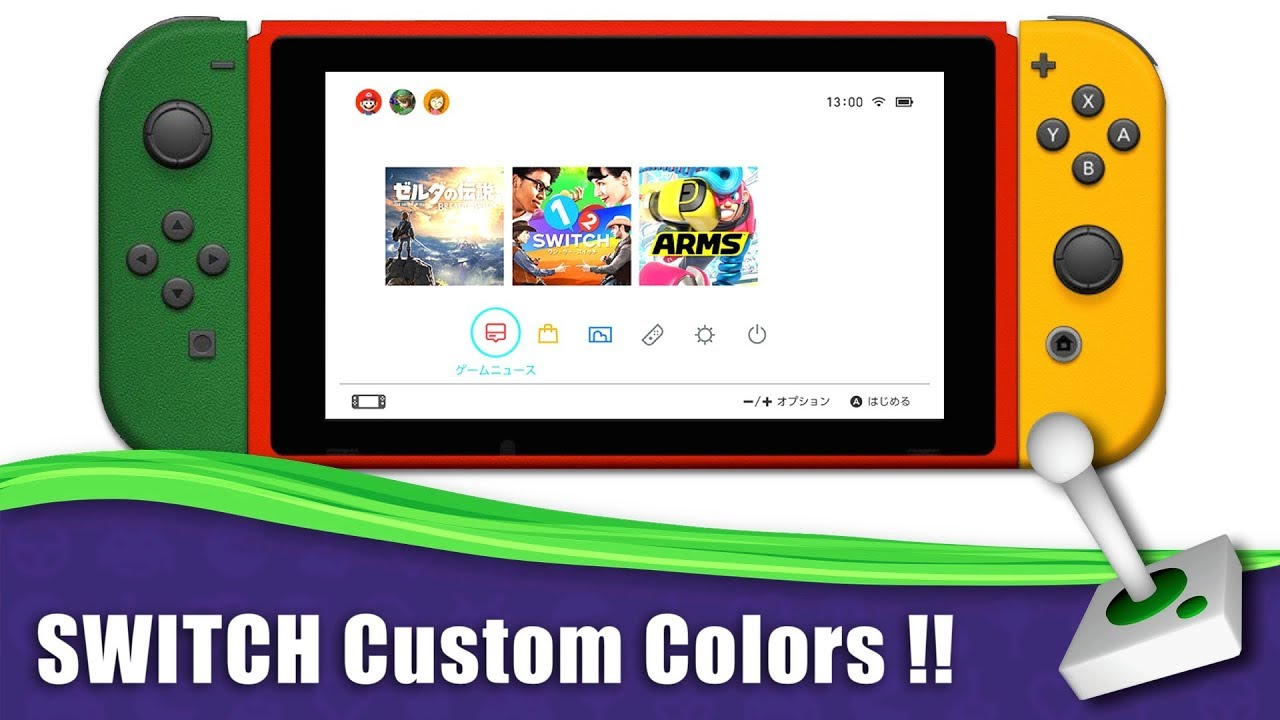 NINTENDO SWITCH - More COLOR OPTIONS now available ...