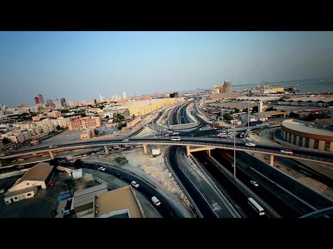 Mina Salman Interchange - Bahrain Film