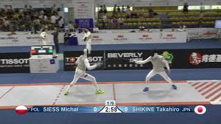 Wuxi 2018 Fencing World Championships mf t5 8 POL vs JPN