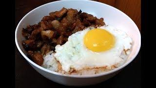【20無限】:  滷肉飯  ( 求其咗啲但好味 ) Braised pork with rice