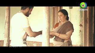 Official Trailer: Janani Short Film