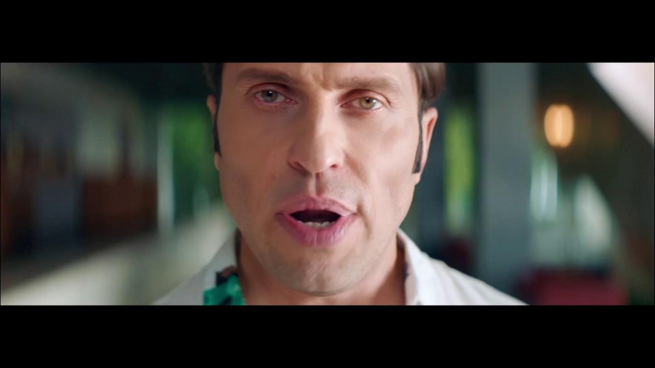 Новая песня Артур Пирожков - Я Не Андрей (НОВИНКА )....
