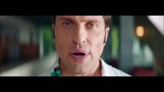 Артур Пирожков  'Либо любовь' Official Video