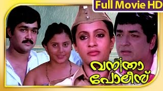 Malayalam Full Movie - Vanitha Police - Mohanlal Malayalam Full Movie [HD]