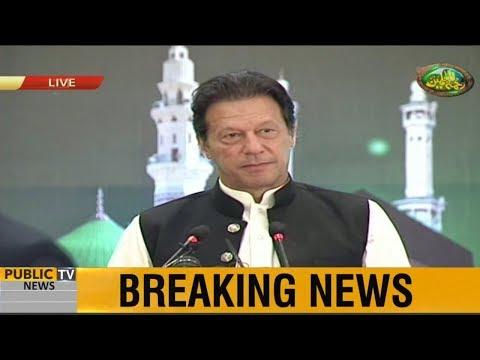 PM Imran Khan | Int'l Rehmatul-lil-Alameen (SAW) Conference in Islamabad (Complete)