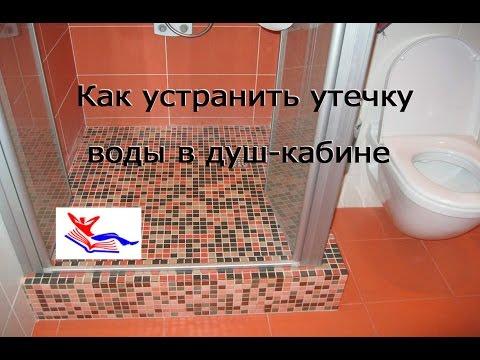 Душевые кабины купить в Воронеже, широкий выбор душевых