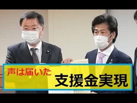 【隠居TV】定額給付金シリーズ「休業支援金、昨年4月以降検討」