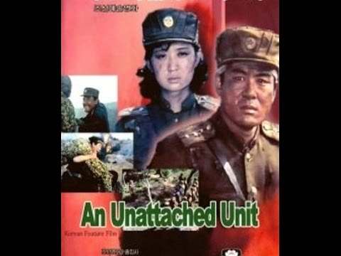 An Unattached Unit [DPRK] (Eng sub)