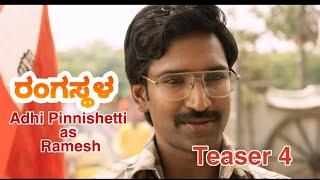 Rangasthala Kannada Movie Teaser 4 Adhi Pinnishetti as Ramesh
