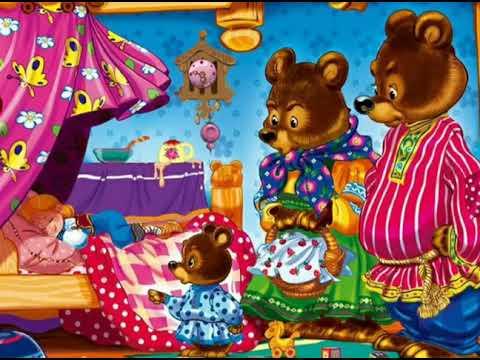 Аудиосказка Три Медведя